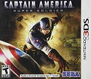 【中古】Captain America: Super Soldier - Nintendo 3DS by Sega [並行輸入品]