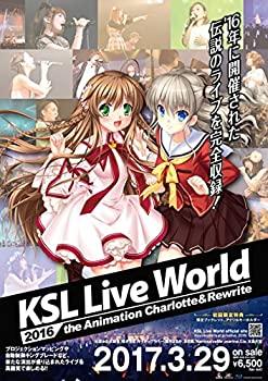 【中古】KSL Live World 2016~the Animation Charlotte&Rewrite~【Live Blu-ray】画像