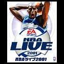 【中古】NBAライブ 2001