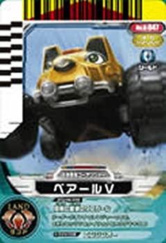 【中古】スーパー戦隊バトル ダイスオー 第6弾 ベアールV 【ノーマル】 No.6-047画像