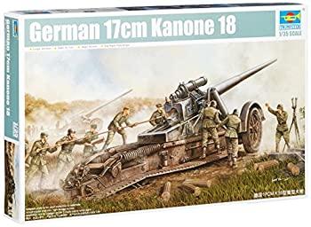 【中古】トランペッター 1/35 ドイツ軍 17cm重カノン砲 マッターホルン プラモデル画像