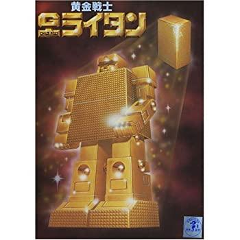【中古】ゴールドライタンロボ画像