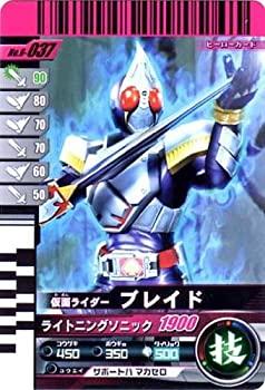 【中古】仮面ライダーバトル ガンバライド ブレイド 【ノーマル】 No.6-037画像