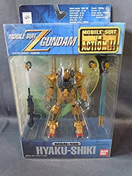 おもちゃ, その他 Bandai Mobile Suit Gundam In Action Figure MSN-100 Hyaku-Shiki