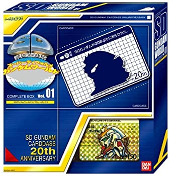 【中古】SDガンダム ワールド コンプリートボックス Vol.1画像