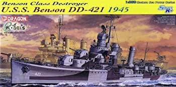 おもちゃ, その他  1350 U.S.S. DD-421 1945