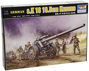 【中古】トランペッター 1/35 ドイツ軍 K.18 10cmカノン砲 02305 プラモデル画像