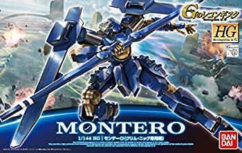 【中古】HG 1/144 モンテーロ (クリム・ニック専用機) (ガンダムGのレコンギスタ)画像