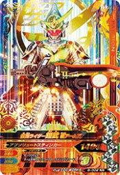 【中古】ガンバライジング6弾/6-002 仮面ライダー鎧武 極アームズ LREX