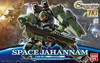 【中古】HG 1/144 宇宙用ジャハナム(量産型) (ガンダム Gのレコンギスタ)画像