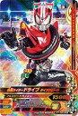 【中古】ガンバライジングナイスドライブ第1弾/D1弾/D1-003 仮面ライダードライブ タイプスピード SR