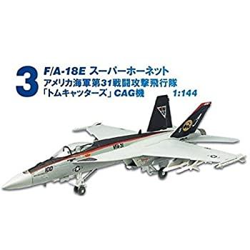 おもちゃ, その他  3.FA-18E 31 CAG1144()