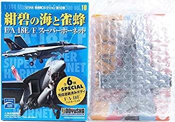 おもちゃ, その他 1 1144 10 FA-18EF VFA-14
