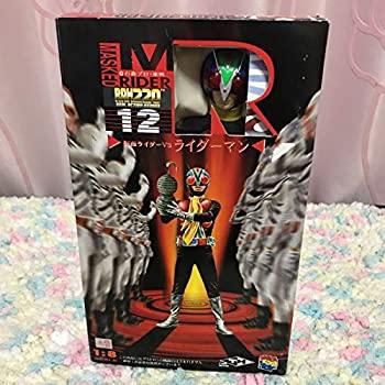 おもちゃ, その他  v3 RAH220
