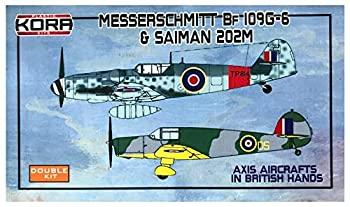 【中古】コラモデルス 1/72 メッサーシュミット Bf109G-6 & SAIMAN 202M イギリス軍鹵獲機 プラモデル KORPK72095画像