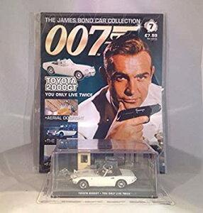【中古】James Bond Toyota 2000Gt You Only Live Twice 1/43 Connery Car Issue K8967Q by Supreme Models Online [並行輸入品]