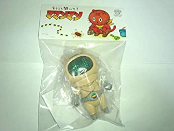 おもちゃ, その他  baketanblog sofvi 2020 WF2020