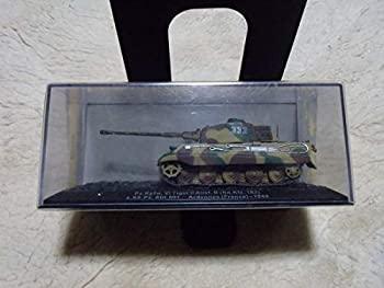 おもちゃ, その他  5 VIB1944
