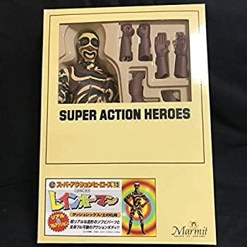 【中古】スーパーアクションヒーローズ 愛の戦士レインボーマン ダッシュシックス 土の化身 リアル&フルアクションフィギュア マーミット iyasaka画像