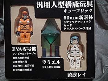 おもちゃ, その他 b55-1 EVA 3
