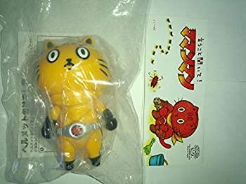 おもちゃ, その他  baketanblog sofvi