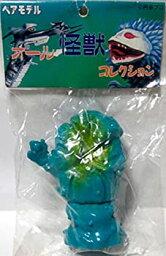 【中古】ベアモデル オール怪獣コレクション ミニ グリーンモンス