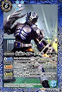 Kamen Rider tiger CB10