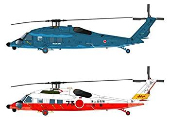 おもちゃ, その他  1144 UH-60J 2 PF-28