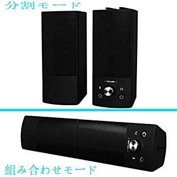 【中古】PC スピーカー 高音質 大音量 小型 重低音 Cilicaper ステレオ USB サウンドバー AUX接続 パソコン/PS4/XBOX/スマホ 最適 USB Speaker