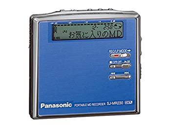 【中古】Panasonic パナソニック SJ-MR230-A ブルー ポータブルMDレコーダー MDLP対応 (MD録音再生兼用機/録再/MDウォークマン/MDプレーヤー)