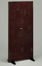 【中古】YAMAHA (ヤマハ) 音響調音パネル ACP-2 MB (ブラウン)