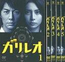 【中古】ガリレオ [レンタル落ち] (全5巻) [マーケットプレイス DVDセット商品]