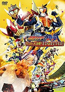 Kamen Rider gaim episode 1 ! ! DVD