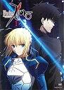 中古Fate Zero フェイトゼロ レンタル落ち 全9巻セット マケットプレイスDVDセット商品