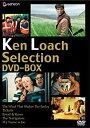【中古】ケン・ローチ 傑作選 DVD‐BOX