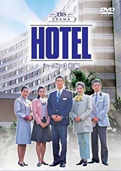 DVD, その他 HOTEL 3 DVD-BOX