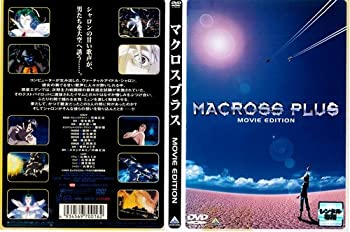 DVD, その他 MACROSS PLUS MOVIE EDITIONDVD DVD