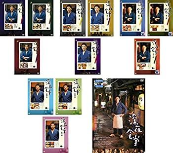 【中古】深夜食堂 ディレクターズカット版 全3巻 + 第二部 全3巻 + 第三部 全3巻 + 第四部 全3巻 + 映画 [レンタル落ち] 全13巻セット [マーケットプレイ