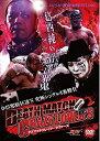 【中古】大日本プロレス究極デスマッチシリーズ-045邪猿狂違's 葛西純 vs