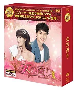 アジア・韓国, ロマンス・ラブストーリー DVD-BOX (10DVD-BOXBOX)