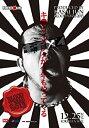 【中古】葛西純プロデュース興行 Blood X'mas 2013-後楽園ホール2013.12.25- [DVD]