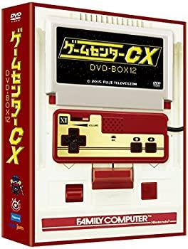 【中古】ゲームセンターCX DVD-BOX12