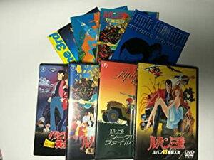 【中古】劇場版 ルパン三世 DVD LIMITED BOX