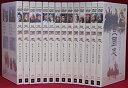 【中古】三国志 三国演義DVD-BOXノーカット完全版