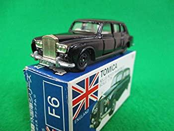 【中古】1976年43年前日本製青箱 トミカF6ロールスロイス ファンタム ブラック
