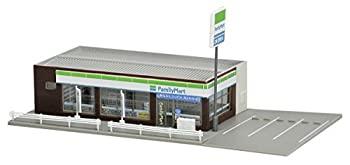 【中古】TOMIX Nゲージ コンビニエンスストア ファミリーマート 4270 鉄道模型用品