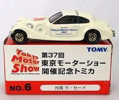 【中古】トミカ 第37回 東京モーターショー開催記念トミカ NO.6 光岡 ラ・セード画像