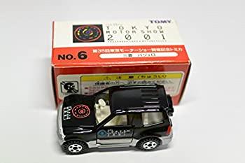 【中古】トミカ 第35回東京モーターショー開催記念トミカ No.6 三菱 パジェロ 2001画像