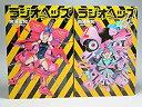 【中古】ラジオヘッズ コミック 全2巻 完結セット