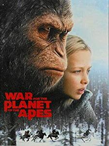 【中古】【映画パンフレット】猿の惑星:聖戦記(グレート・ウォー) War for the Planet of the Apes
